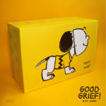 Super7 SDCC 2019 Peanuts Vinyl Figure 001
