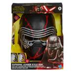 STAR WARS THE RISE OF SKYWALKER SUPREME LEADER KYLO REN FORCE RAGE MASK in pck