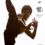 Blitzway Bruce Lee Version 3 Statue 027