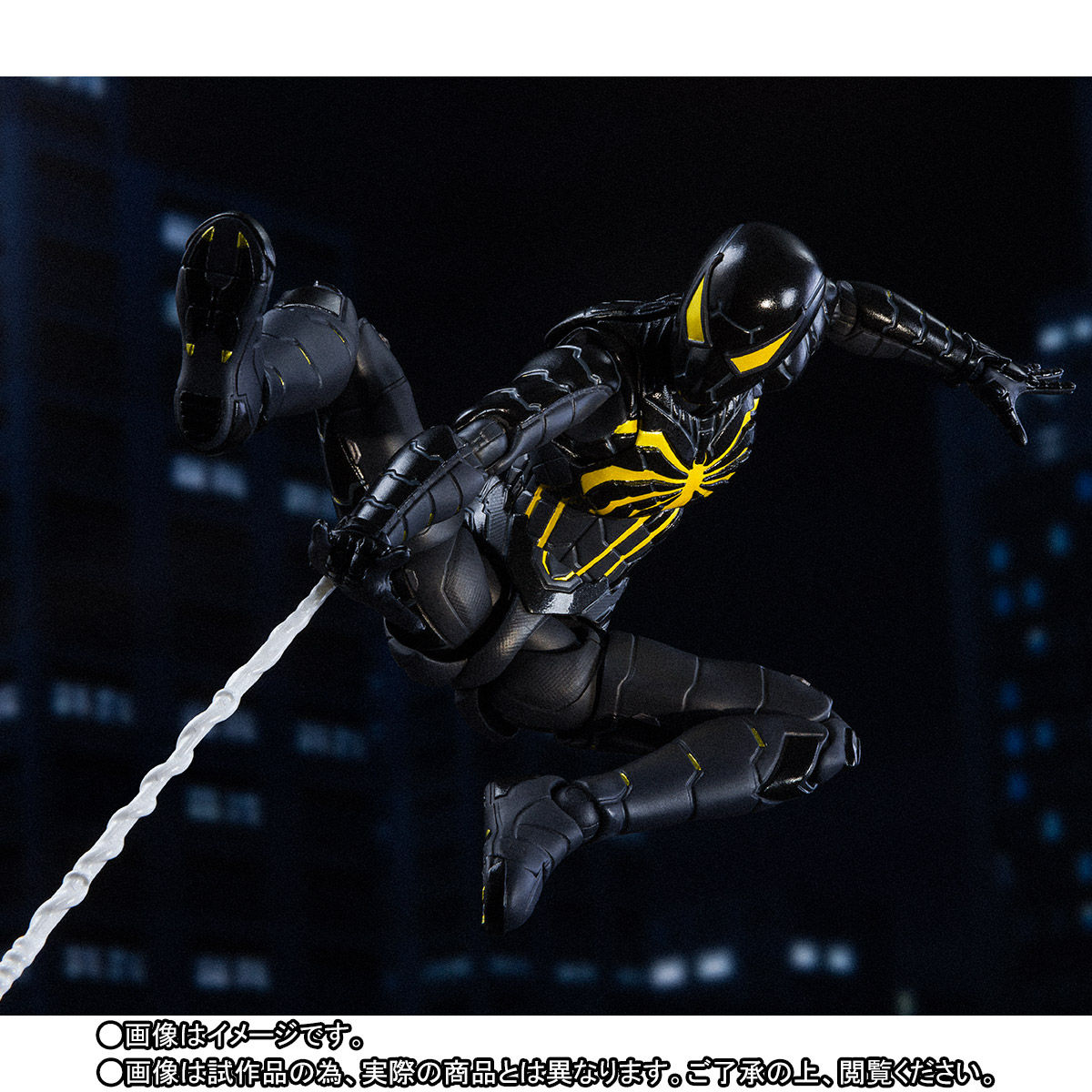 SH Figuarts Anti Ock Spider Man 009