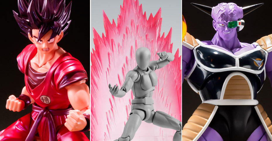 Tamashii Nations DB Update