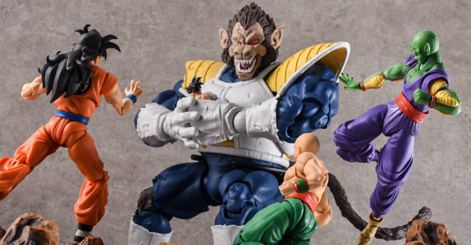 DBZ Great Ape Vegeta SH Figuarts 019