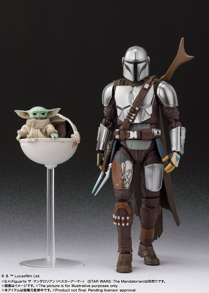 Bandai S.H.Figuarts Star Wars The Mandalorian Japan version