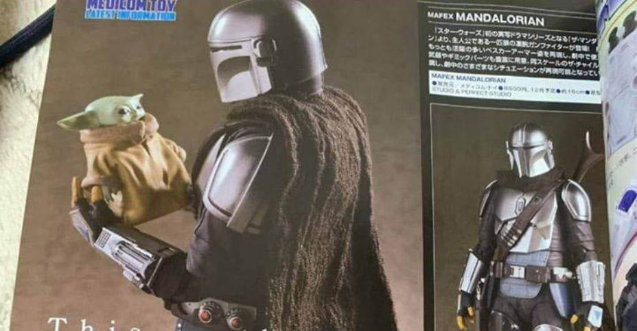 MAFEX Mandalorian Preview 1