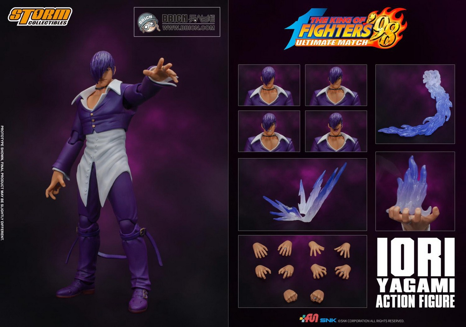 Storm King of Fighter Iori Yagami Special Edition