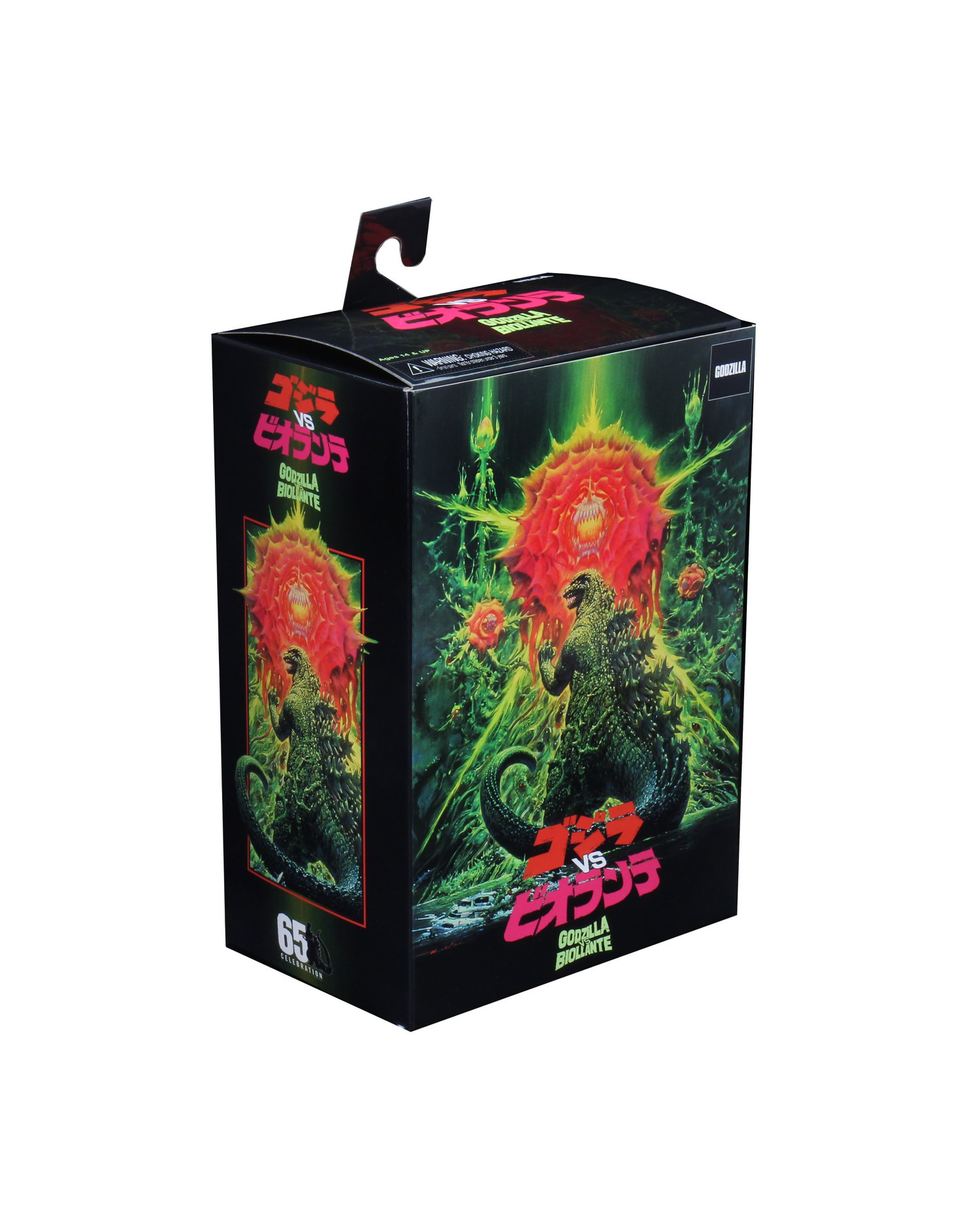 NECA Godzilla 1989 Packaging 002