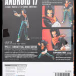 SHF Android 17 Event 05