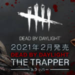 Koto Dead by Daylight Trapper 023