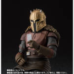 SH Figuarts The Armorer 006