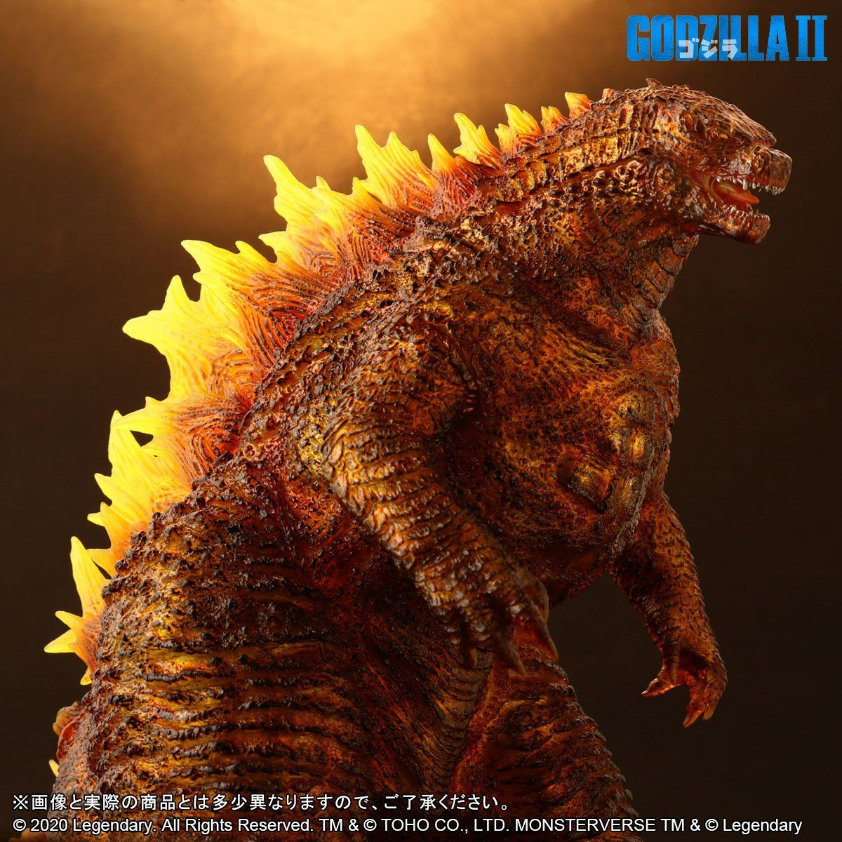 Burning Godzilla 2019 Statue X Plus 007