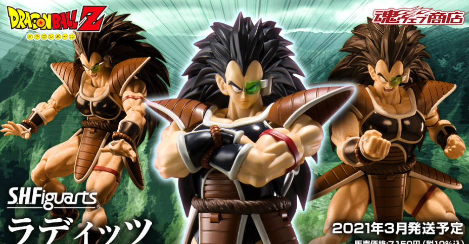 SH Figuarts DBZ Raditz Preview 001
