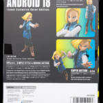 SHF Android 18 06