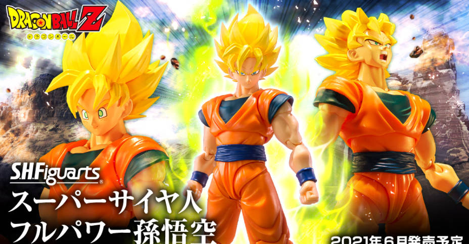 SH Figuarts Full Power Goku Preview
