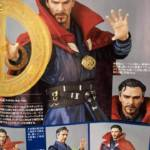 MFEX Dr. Strange Preview 2