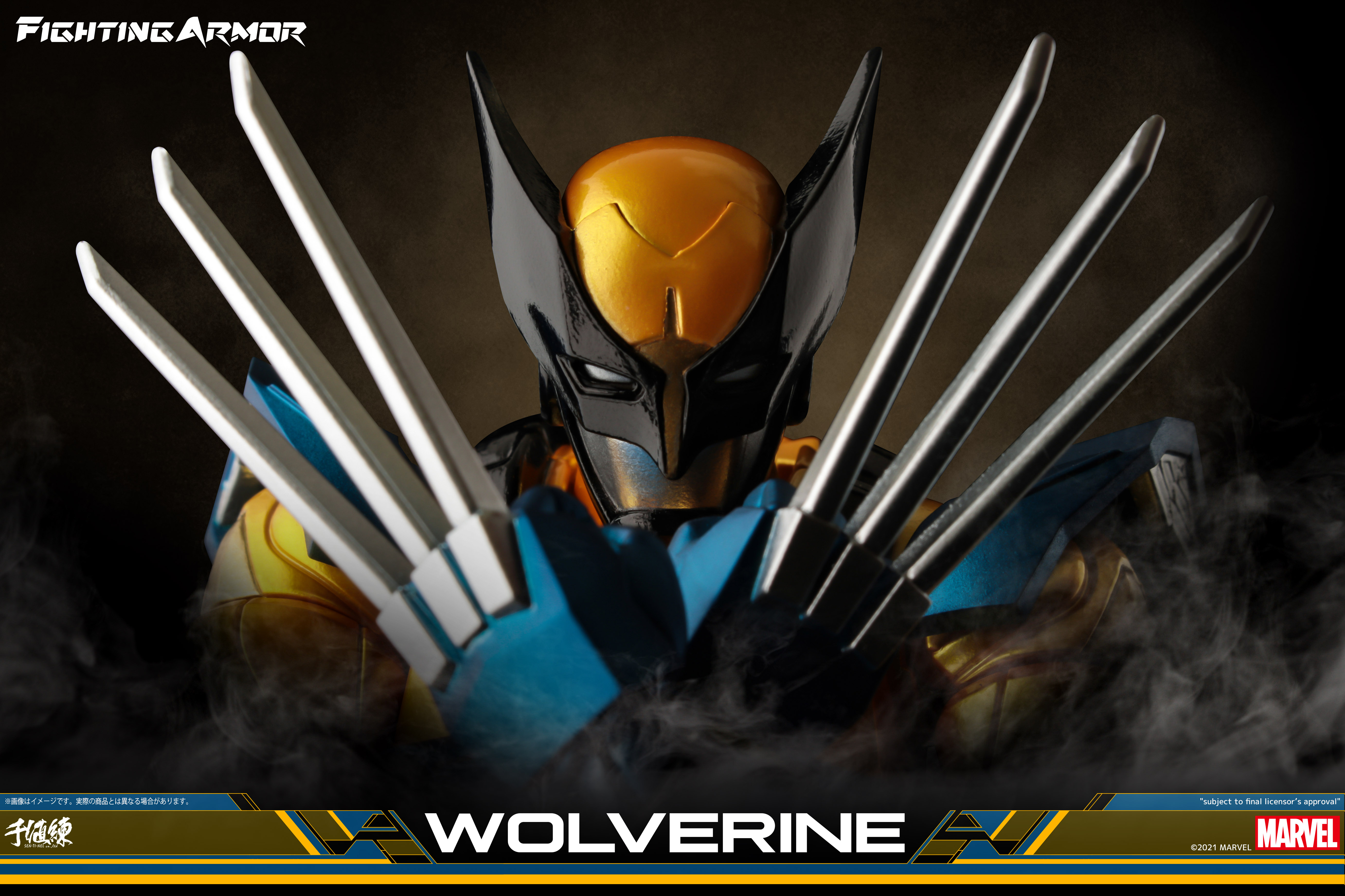 Fighting Armor Wolverine Preview 1