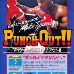 NES Mike Tysons Punch Out 005