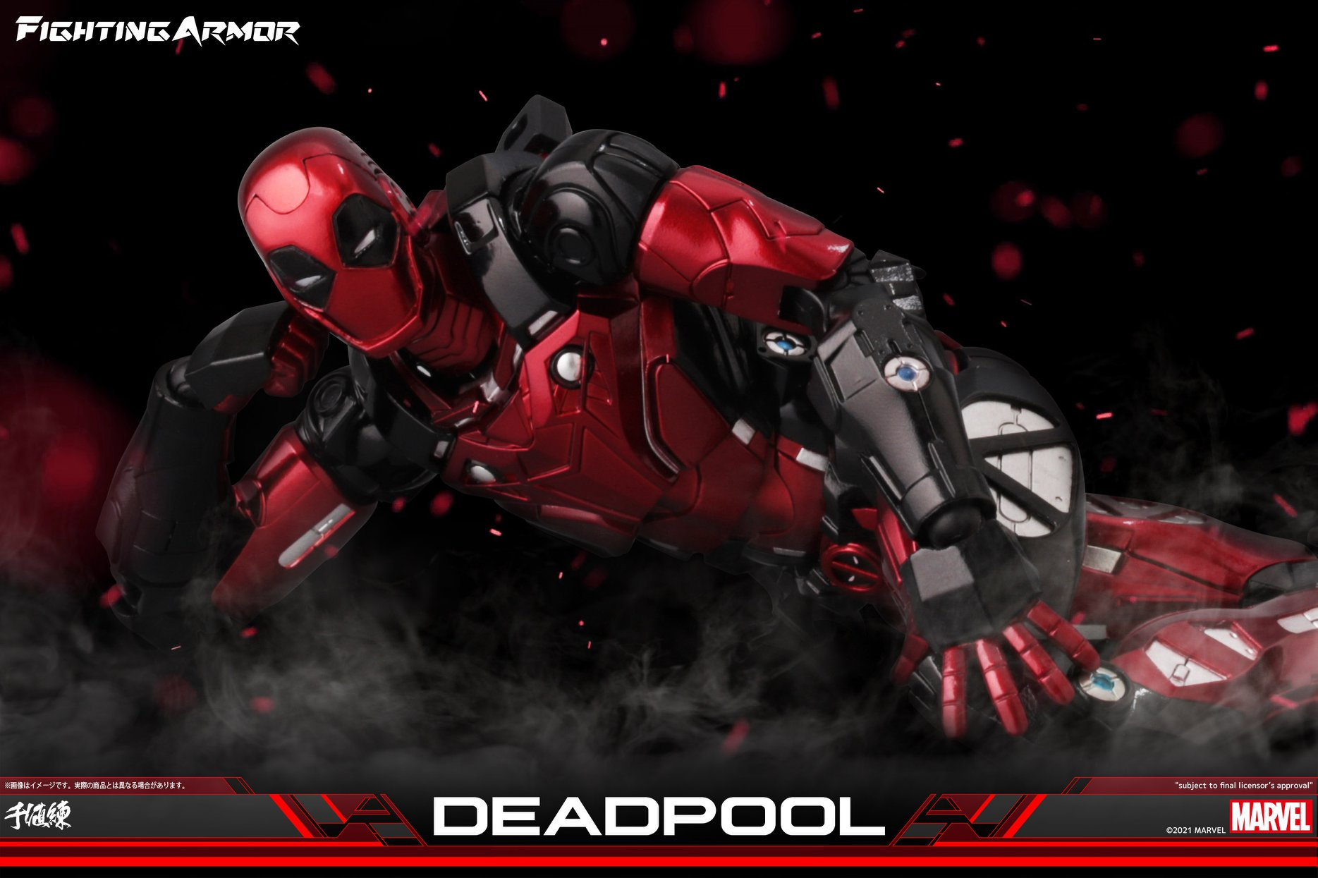 Fighting Armor Deadpool Preview