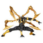 Iron Spider Black and Gold Revoltech 012