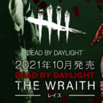 Koto Dead by Daylight Wraith 022