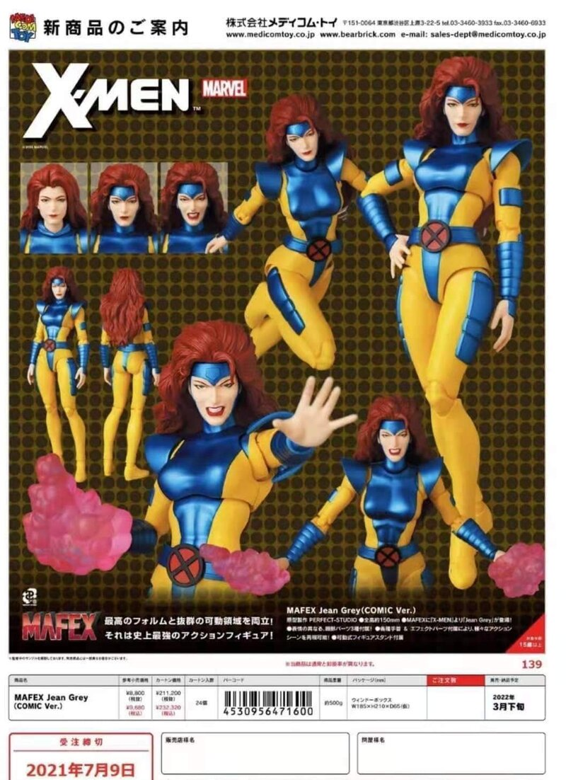 MAFEX Jean Grey Preview