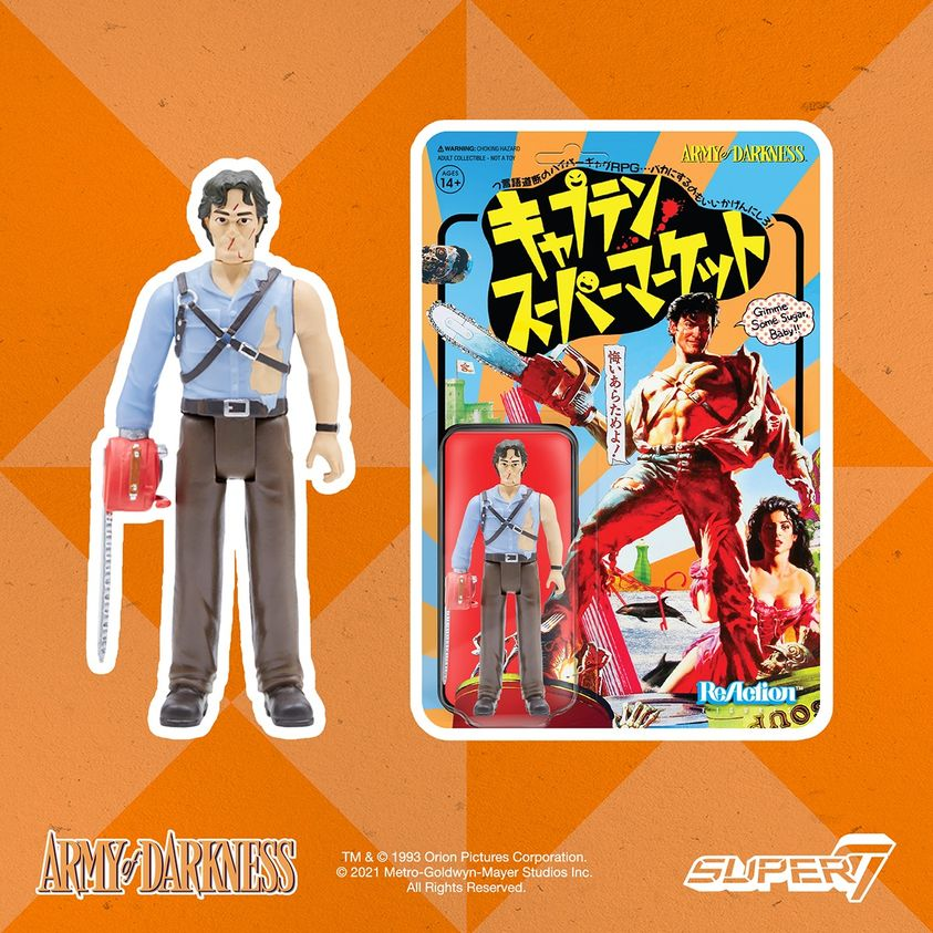 super7 army of darkness japan